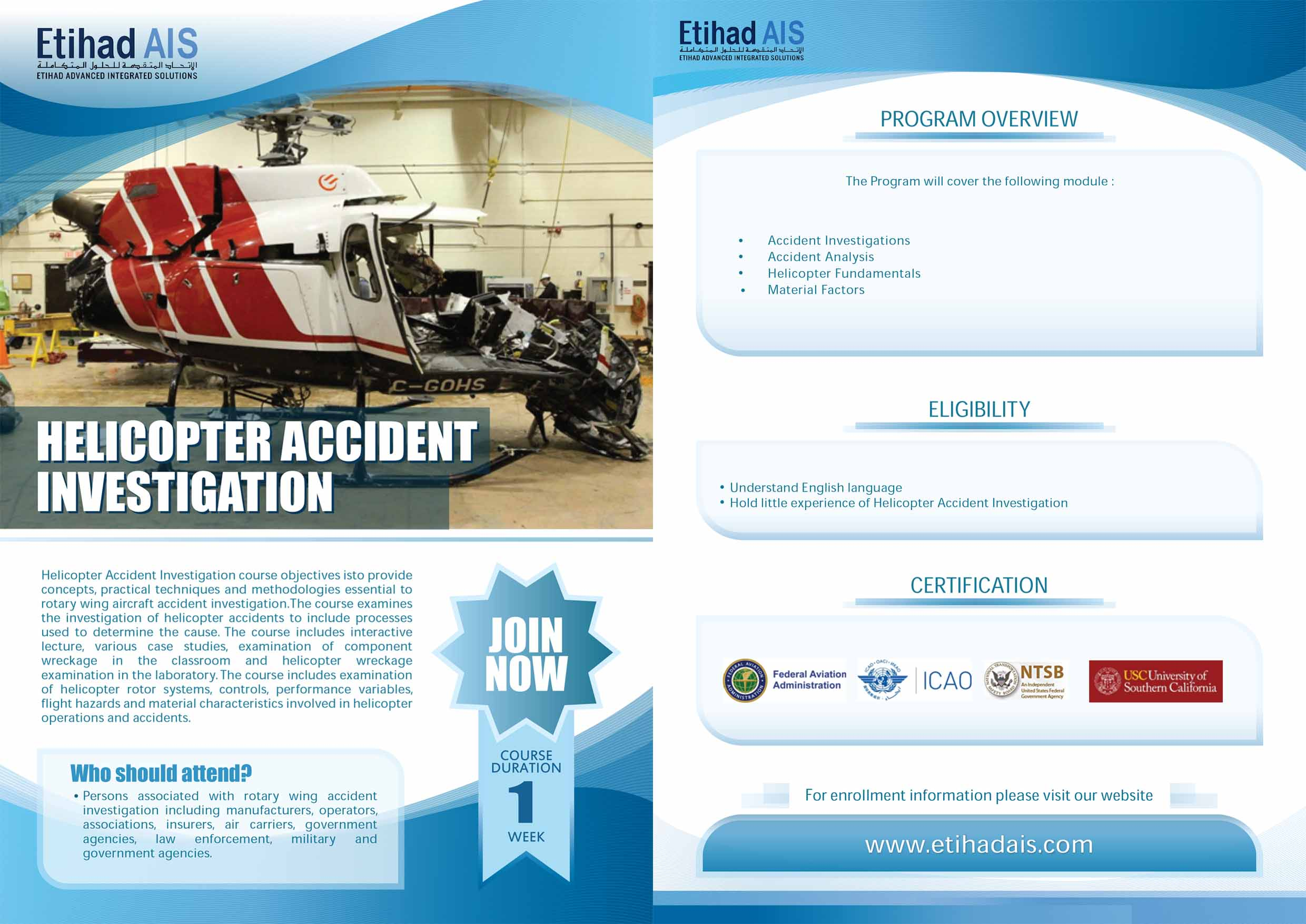 Helicopter Accident Investigation
